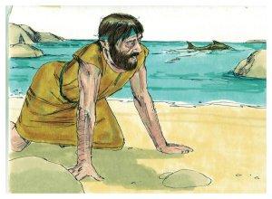 """""""Dans ma détresse j'ai fait appel à l'Eternel, et il m'a répondu. Du milieu du séjour des morts j'ai appelé au secours, et tu as entendu ma voix."""" La Bible, Jonas 2:3"""